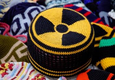 Radiation-hackey